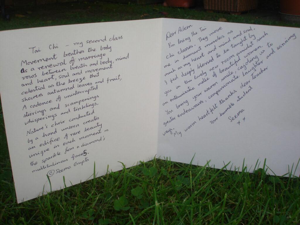 A poem written by AWTJ participant Seema Gupta