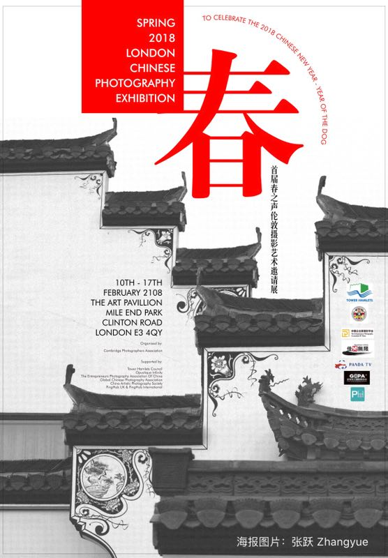 Chinese Photography Exhibition 9th-17th February