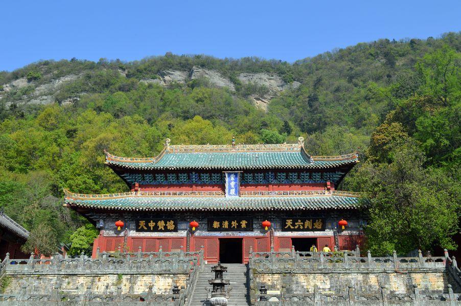 The Purple Heaven Temple