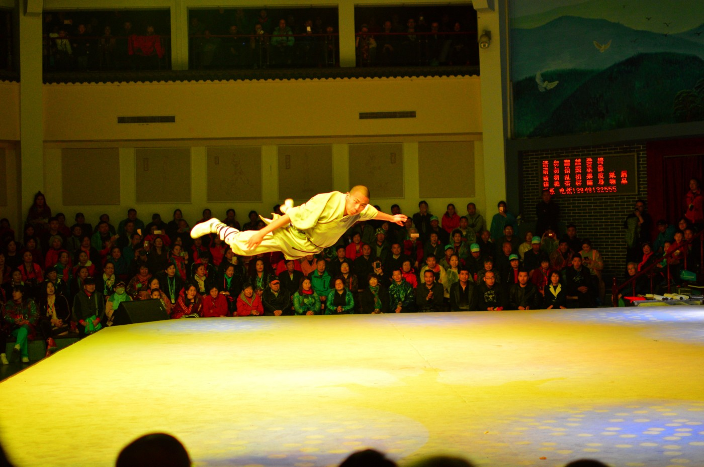 Gong Fu performance at Shaolin Temple